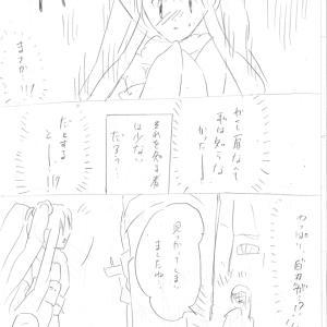 ■22越えてるけど■
