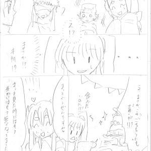 ■作画ー・・・■