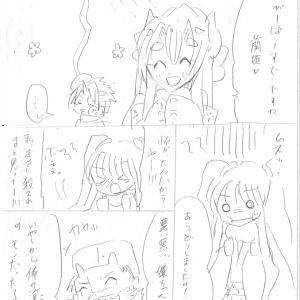 ■麗姫ですよ■