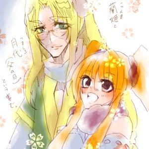 ■ちなみに麗姫は■