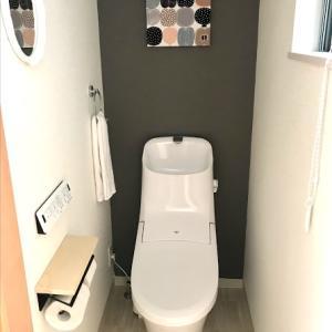トイレをお洒落にしたい!