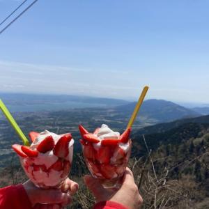 ひっそり登山を楽しむ:滋賀県 蓬莱山
