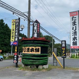 道の駅巡り in 栃木2日目