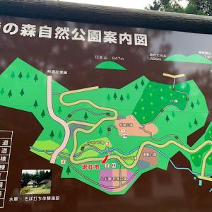 無料!峠の森自然公園キャンプ場 2020/9/19