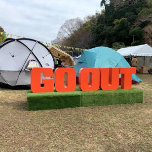 GO OUT  PARK! in 水戸の梅まつり①