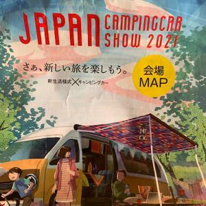 JAPAN CampingCar Show 2021 ①