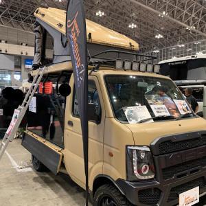 JAPAN CampingCar Show 2021 ③
