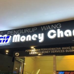 KLで一番レートの良い外貨両替所はどこ?