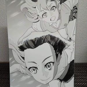 「ヒロアカ」トガヒミコのスクリーントーンイラスト。