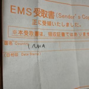 EMSを日本からインドへ送ったの巻:其の1