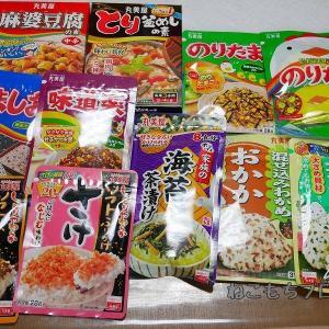 【2019年福袋】イオン食品系福袋 中身ネタバレ