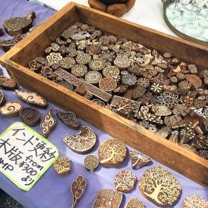 【京都】アンティーク品の宝庫、東寺の骨董市の様子をレポート