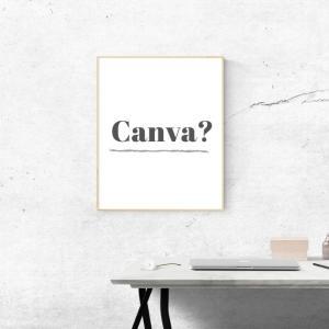 無料&お洒落!ブログのアイキャッチ作成にCanvaを全力でオススメしたい