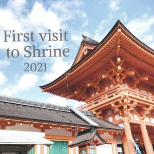 #京都#パワースポット|初詣は馴染みの神社でこころをととのえよう