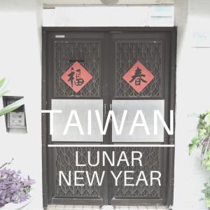 旧正月の台湾に旅行しました◇お店は?夜市は?観光できたところをまとめてみるよ