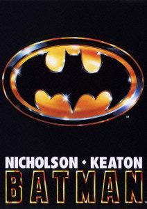 映画「バットマン」あらすじネタバレ解説|Jニコルソンとジョーカーについて