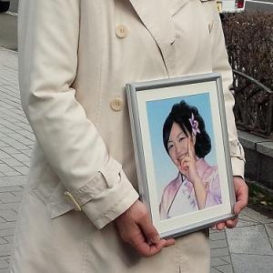 労災が認定されるも病院は謝罪なし 札幌の新人看護師過労死2/2