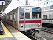 【電車撮影】東武東上線小川町駅ほか