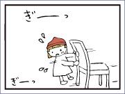【ファミキャンまんが】vol.8 わたし、2歳・キャンプ女子②