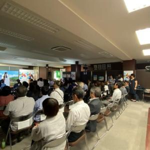 「TOKYO SENTO Festival 2020」記者発表会