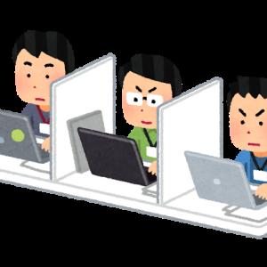 プログラミングテストで標準入力を受け取る方法!(Ruby)