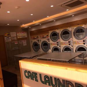充電場所・Wi-Fi・カフェ付き!厚別にあるCAFE LAUNDRYを紹介!