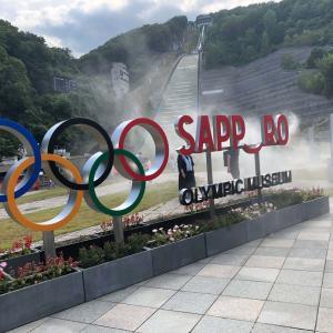 期間限定で無料!札幌の大倉山とオリンピックミュージアムに行ってきました!