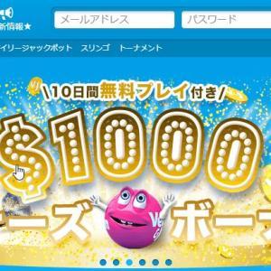 100万円出金するのに通帳とキャッシュカードの写メ送れって言われました。