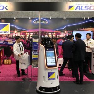 【IR】ALSOK 警備システムをIR事業者,行政に訴求
