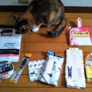 引っ越し準備は100円ショップが便利。購入品紹介。