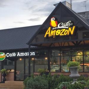 街中でカフェAmazonが開店していた