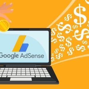 【ブログ初心者】Googleアドセンスの審査に合格する10のコツ