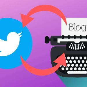 ブログとTwitterはセットで取り組むべき2つの理由【相性抜群】