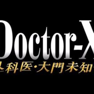 ドクターX2019あらすじ・感想・考察~帰ってきた大門未知子AIの指示で手術?~