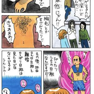 ハゲの21(ママ友との立ち話にて)