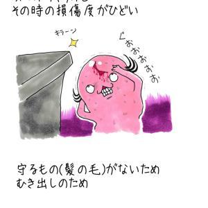 ウーパー星のルーパゲ君(ルーパゲの19)