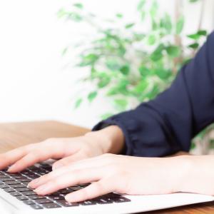 【仕事】職業訓練校・応募から面接まで