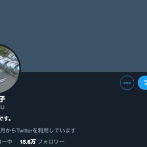【生活】パイプ椅子さんとは?!フォローして待ち受け画面にしたら幸運が舞い込んできた!
