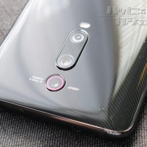 Xiaomi Mi 9T Proを購入して1ヶ月経ったので実機レビュー!【グローバル版Redmi K20 Pro】