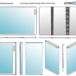 LGがXiaomiライクな折りたたみスマホを開発中?韓国特許庁に三つ折りデバイスが登録される