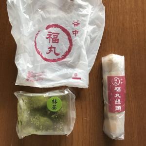 秋葉原駅の改札すぐでプチプラ和菓子をゲット!谷中福丸饅頭の「栗まんじゅう」と「抹茶蜜わらび餅」を食べてみた