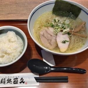 秋葉原駅から徒歩2分 UDX麺劇で直久の純鶏らーめん(塩)を食べてみた