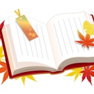 読書する事にメリットは?成功者に読書家が多い理由。