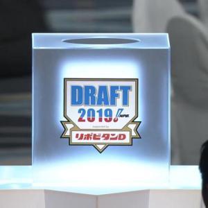中日 2019年ドラフト会議の結果、選手の注目ポイント