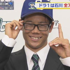 中日の育成1位・松田亘哲投手、東邦・石川の当たりクジを引き当てた瞬間拍手する
