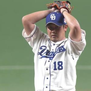 松坂大輔投手、『日本シリーズ2019 第3戦』でゲスト解説として出演! 高橋由伸×松坂大輔の豪華解説