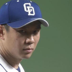 中日・大野雄大投手、もっとインスタ更新して!の要望に…「アカン時は誹謗中傷が」