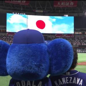 プロ野球ソフトバンク戦の中継も行っていた『FOXスポーツ&エンターテイメント』が放送終了へ…