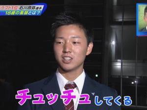 東邦・石川昂弥選手、チームメイトから…「チュッチュしてくる」「ベタベタというか」「甘える石川選手カワイイ❤」