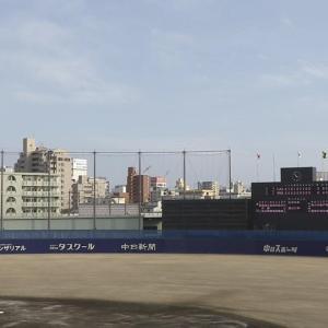 中日・立石充男コーチが新型コロナウイルス『陽性』と判定 中日が今後の対応などを発表